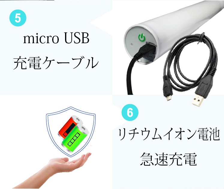 miroUSBで急速充電が可能